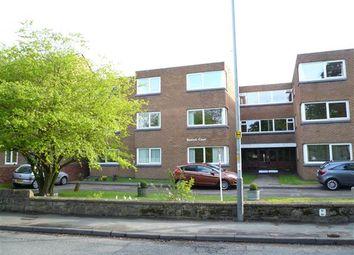Thumbnail 1 bedroom flat for sale in Bantock Court, Bradmore, Wolverhampton
