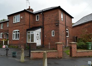 3 bed end terrace house for sale in Elm Road, Hollins, Oldham OL8