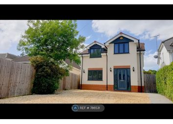 Thumbnail 5 bed detached house to rent in Waterloo Road, Wokingham