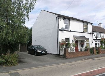 Thumbnail 2 bedroom end terrace house for sale in Amblecote Road, Brierley Hill