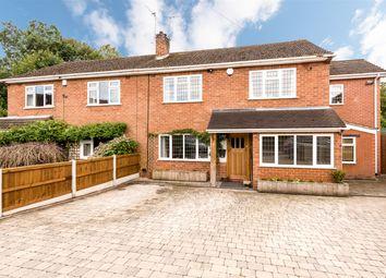 Thumbnail 4 bed semi-detached house for sale in Stourton Crescent, Stourbridge