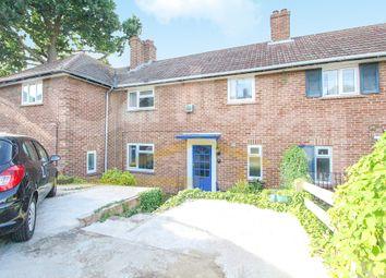 Thumbnail Flat to rent in Addison Gardens, Surbiton, Surrey
