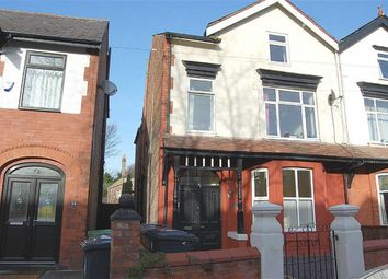 Thumbnail 1 bedroom flat to rent in Kimberley Drive, Crosby, Liverpool