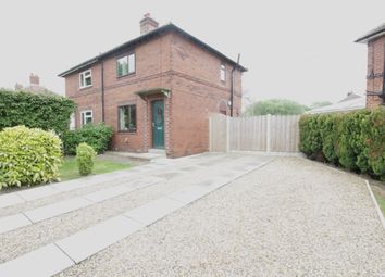 Thumbnail 2 bed semi-detached house for sale in Oak Drive, Garforth, Leeds