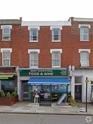 Thumbnail Retail premises to let in Fortune Green Road, London
