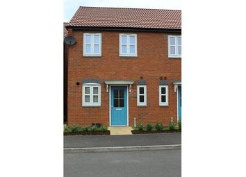 Thumbnail 2 bed end terrace house for sale in 10 Woodbrig Close, Lutterworth, Leicester, Leicestershire