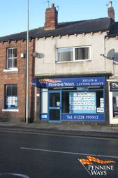 Thumbnail Retail premises to let in Shaddongate, Carlisle, Cumbria