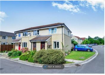 Thumbnail 2 bed end terrace house to rent in Holly Drive, Bath