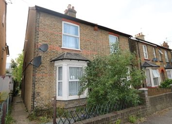 Thumbnail 1 bed flat to rent in Albert Road, West Drayton