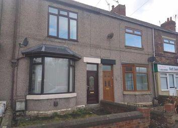 Thumbnail 2 bed terraced house for sale in Eldon Terrace, Ferryhill