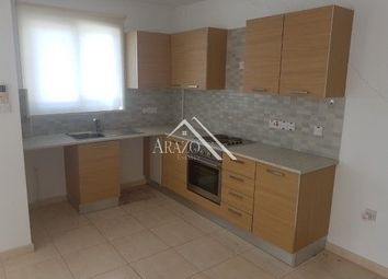 Thumbnail 1 bed apartment for sale in 55 Kennedy Ave, Paralimni, Famagusta, Cyprus Famagusta Cy 5290, Kennedy Ave 55, Paralimni, Cyprus