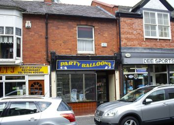 Thumbnail Retail premises to let in Brook Street, Hoole Way, Chester