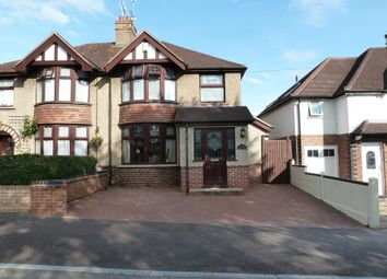 Thumbnail 3 bed semi-detached house for sale in Wellsprings Road, Gloucester