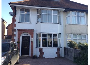 Thumbnail 3 bed semi-detached house for sale in Blanquettes Avenue, Worcester