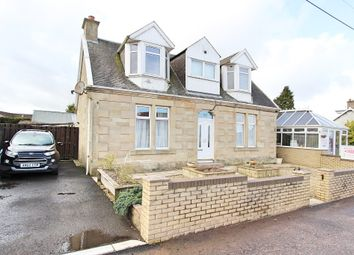 Thumbnail 2 bed detached house for sale in Vere Road, Kirkmuirhill