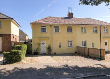 Thumbnail 3 bedroom semi-detached house for sale in Pinehurst Road, Pinehurst, Swindon