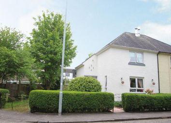 Thumbnail 2 bed semi-detached house for sale in Blackwood Street, Barrhead, Glasgow, East Renfrewshire