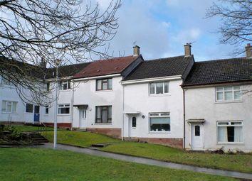 Thumbnail 2 bed terraced house for sale in Kelvin Drive, Murray, East Kilbride