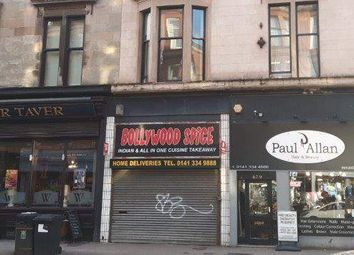 Thumbnail Retail premises for sale in Sunlight Cottages, Dumbarton Road, Glasgow