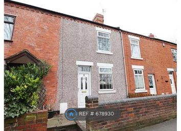 Thumbnail 2 bed terraced house to rent in Oxcroft Lane, Bolsover, Chesterfield