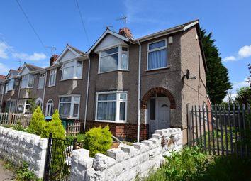 3 bed terraced house for sale in Wykeley Road, Wyken, Coventry CV2
