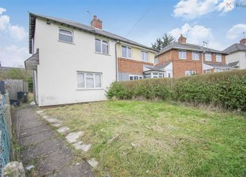 Thumbnail 2 bed semi-detached house for sale in Sunningdale Road, Tyseley, Birmingham