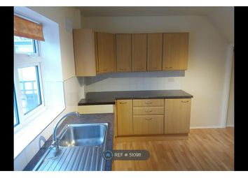 Thumbnail 3 bedroom terraced house to rent in Sherwood Road, Buxton