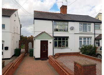 Thumbnail 3 bed semi-detached house for sale in Woodrow Lane, Bromsgrove