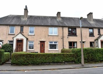 Thumbnail 2 bed flat for sale in 21, Loganlea Drive, Edinburgh