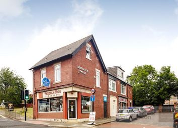 Thumbnail Studio to rent in Station Road, Gosforth, Newcastle Upon Tyne