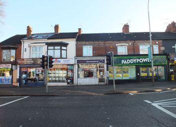 Thumbnail Retail premises to let in Melton Road, Leicester