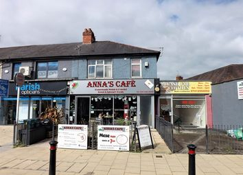 Thumbnail Restaurant/cafe to let in Nursery Court, Llwyn Y Pia Road, Lisvane, Cardiff