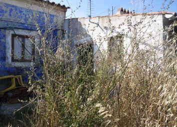 Thumbnail 2 bed property for sale in Caldas Da Rainha, Silver Coast, Portugal