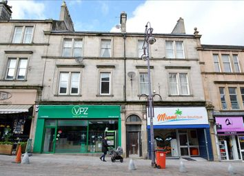 Thumbnail 1 bed flat for sale in Quarry Street, Hamilton