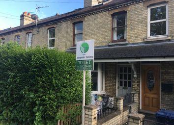 Thumbnail Room to rent in Cherry Hinton Road, Cambridge CB1, Cherry Hinton