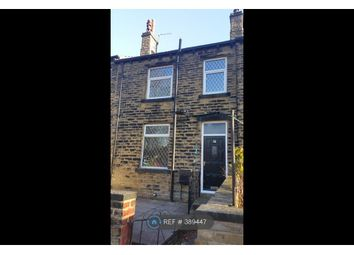 Thumbnail 1 bedroom terraced house to rent in Crawshaw Road, Pudsey, Leeds