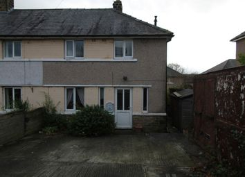 Thumbnail 2 bed terraced house for sale in The Oval, Bingley