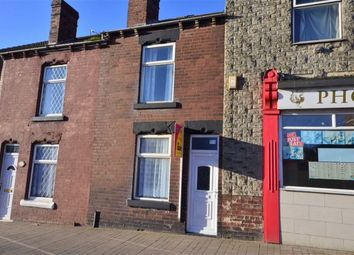 Thumbnail 2 bed terraced house for sale in Wakefield Road, Kinsley, Pontefract
