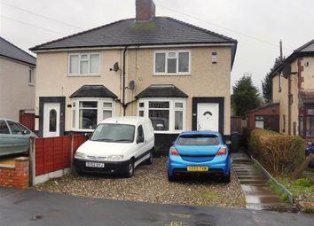 Thumbnail 2 bedroom property to rent in Mark Road, Wednesbury