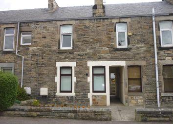 Thumbnail 1 bedroom flat to rent in Forbes Terrace, Salisbury Street, Kirkcaldy