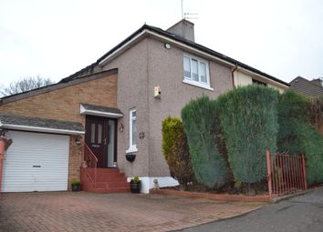 Thumbnail 2 bed semi-detached house for sale in West Avenue, Uddingston