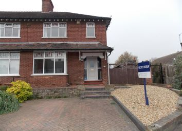 Thumbnail 3 bed semi-detached house for sale in Grimsby Road, Laceby, Grimsby