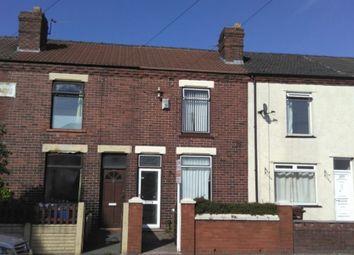 Thumbnail 2 bedroom terraced house to rent in Bickershaw Lane, Bickershaw, Wigan