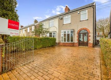 Thumbnail 3 bed semi-detached house for sale in Shadsworth Road, Shadsworth, Blackburn, Lancashire