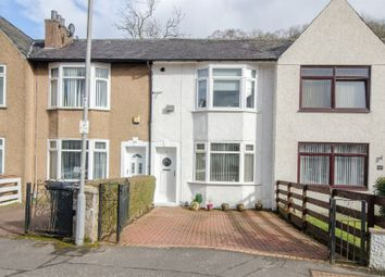 Thumbnail 2 bed terraced house for sale in Alyth Crescent, Clarkston, Glasgow