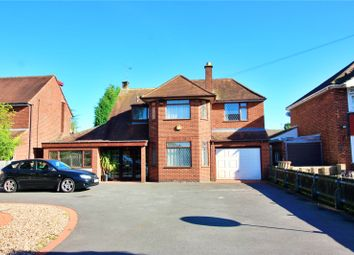 Thumbnail 5 bed detached house for sale in Wilsons Lane, Longford, Coventry