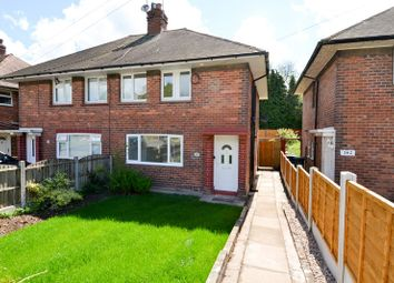 Thumbnail 3 bed semi-detached house for sale in Gregory Avenue, Weoley Castle, Birmingham
