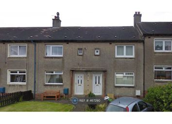 Thumbnail 2 bed terraced house to rent in Logandale Avenue, Newmains, Wishaw
