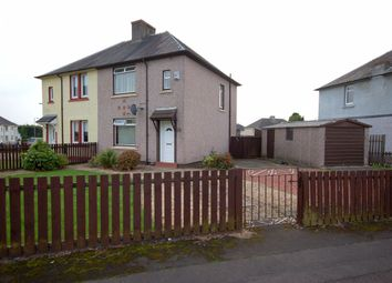 Thumbnail 2 bed semi-detached house for sale in Bent Crescent, Uddingston, Glasgow