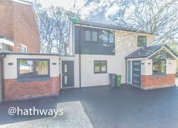 Thumbnail 3 bedroom detached house for sale in Garw Wood Drive, Croesyceiliog, Cwmbran